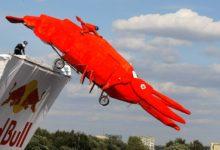 КАК ДОБРАТЬСЯ НА RED BULL FLUGTAG 2019 В МОСКВЕ