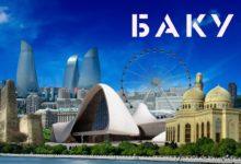 Прямые перелеты из Оренбурга в Баку на майские праздники — 12800₽ туда-обратно!