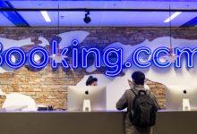Пасхальная акция от Booking. com! Скидки на отели от 20%