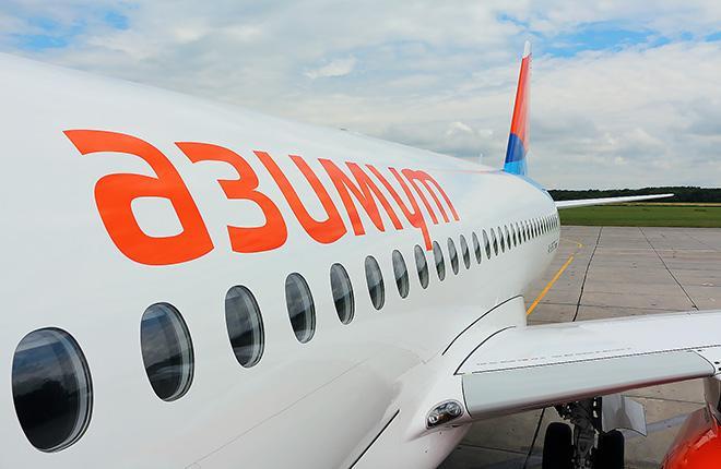Новое направление Азимута! Билеты из Калининграда в Минеральные Воды от 888 руб. за перелет