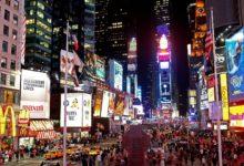 В НЬЮ-ЙОРК И ЛОС-АНДЖЕЛЕС ВСЕГО ОТ 20000 РУБЛЕЙ (ТУДА-ОБРАТНО)
