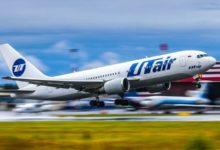 Utair: Промокод на скидку 10% на все полеты в марте