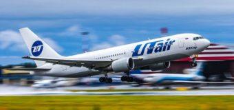 Скидка 10% от Utair на перелеты в Казань до конца июля