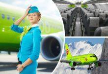 Большая распродажа S7 Airlines! Перелеты по России со скидкой до 50%