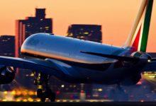 Промокод на скидку 20% от Alitalia на перелеты в Европу до февраля