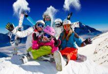 Для горнолыжников и любителей Франции: в Шамбери 9300₽ туда-обратно