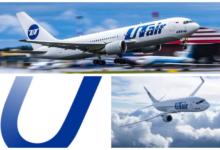 Скидка 30% по промокоду на 300 билетов от Utair