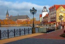 Из Москвы в Калининград весной за 3000₽ туда-обратно
