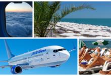 Не прямые, но дешевые рейсы из Новосибирска в Сочи летом от 13500₽ туда-обратно