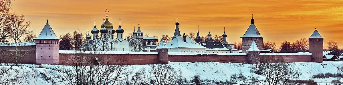 Москва суздаль купить билет на поезд купить билет новосибирск алматы на поезд