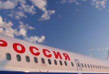 Из Сочи в Москву в первой половине июня — 900₽ с багажом