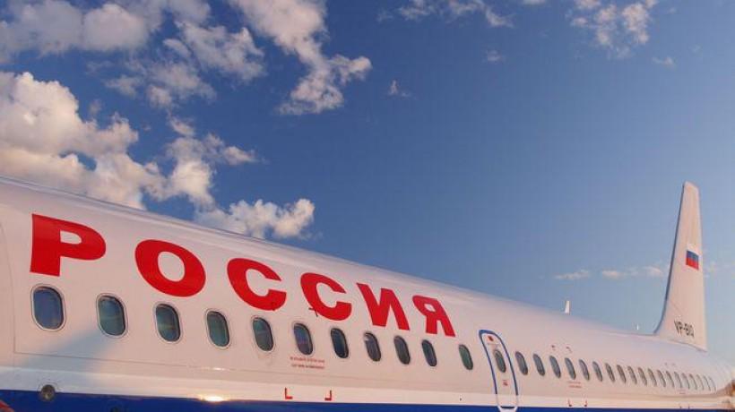Отличная цена! Перелеты из Гоа в Москву всего за 1800₽ в октябре!