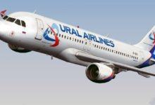 Уральские авиалинии: продажа билетов по субсидированным тарифам на 2018 год и летний период в Крым и Сочи