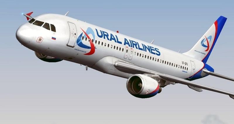 Распродажа Уральских авиалиний: скидки до 90% на перелеты по всей России