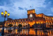 Отличная цена из Москвы в Ереван осенью — 6950₽ туда-обратно