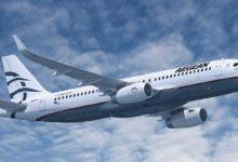 Распродажа Aegean Airlines! Скидки до 30% на перелеты в Европу до июня