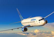 Авиакомпания Победа: прямые перелёты из Москвы в Латвию и Армению всего от 4380 руб. туда-обратно!