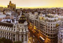 Очень хорошая цена из Москвы в Мадрид в июне за 5600₽ с багажом