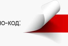 Aerobilet: скидка 600 рублей по промокоду на все авиабилеты! только 9 апреля