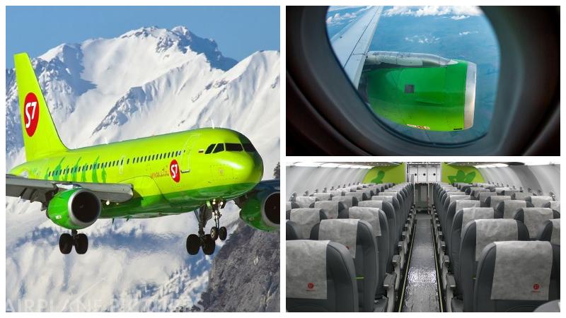 Субсидированные тарифы S7 Airlines на 2019 год! Авиабилеты от 1500 рублей