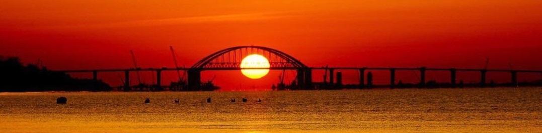 вечер Керченского моста