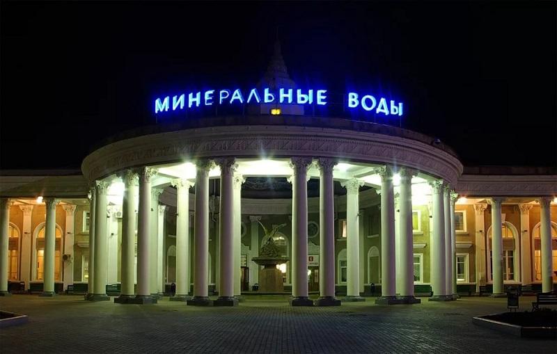 Отличная цена! Билеты из Казани в Минеральные Воды за 499₽ в октябре!