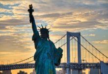 Отличная цена из Петербурга в Нью-Йорк осенью — 23900₽ туда-обратно