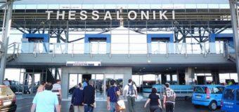 Как добраться из аэропорта Салоники в центр и городов полуострова Халкидики