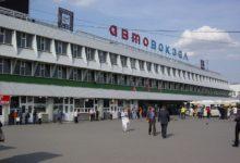 Центральный автовокзал в Москве (Щелковский автовокзал): как добраться