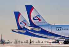 Большая распродажа Ural Airlines! Скидки до 50% на перелеты по России, в страны СНГ и Европу!
