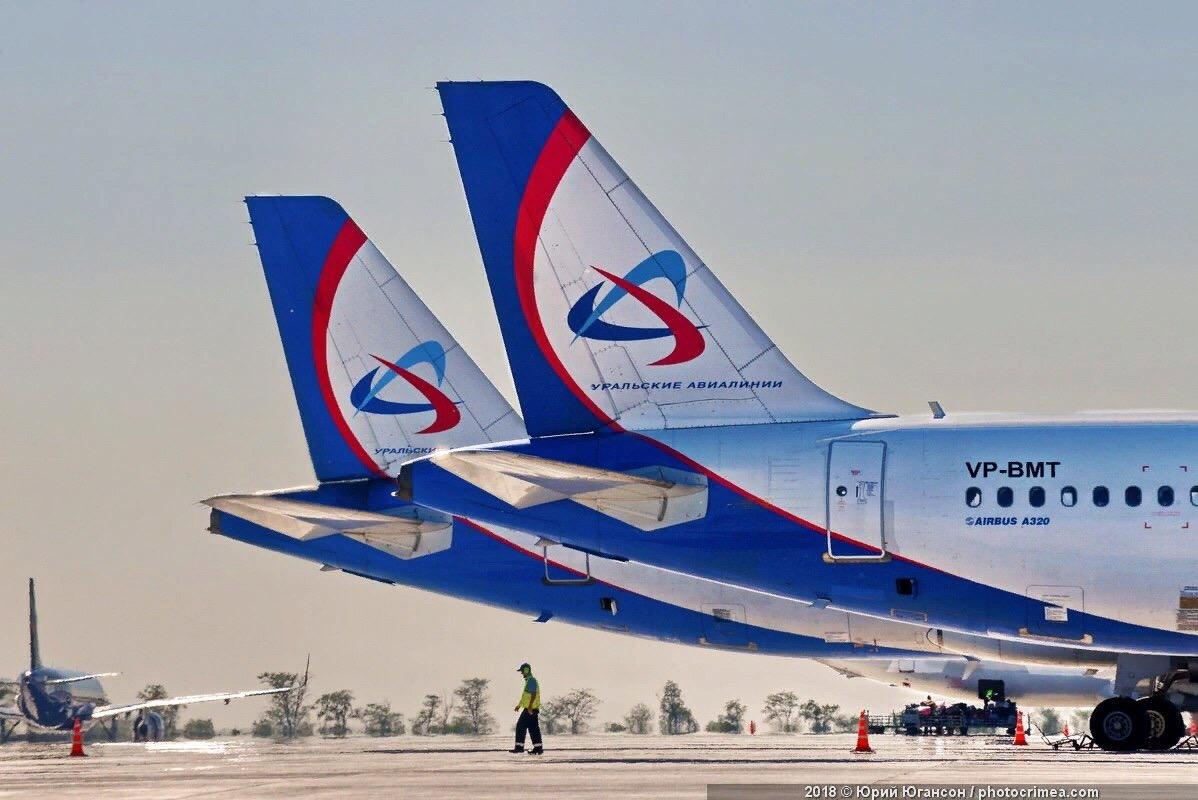 Субсидированные тарифы Уральских Авиалиний! Авиабилеты от 1700₽ на полеты по России