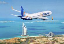 Распродажа flyDubai! Авиабилеты в Азию, на Ближний Восток и Африку из городов России со скидкой