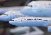 Хорошая цена! Авиабилеты из Москвы в Брюссель летом за 8400₽ туда-обратно!