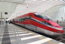 Промокод Trenitalia! Скидки 30% на поезда по Италии (в январе-апреле)!