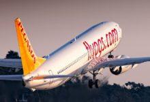 Распродажа Pegasus! Скидки на авиабилеты 30% на международные направления!