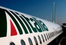 Промокод от Alitalia 20% на перелеты из Москвы или Петербурга в Европу, Северную Африку и Ближний Восток — от 9200₽ туда-обратно