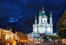 Промо от Belavia! Перелеты из Москвы в Киев за 9100₽ туда-обратно!