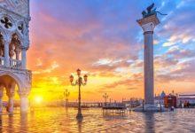 Дешевый чартер из Москвы в Венецию за 8000₽ туда-обратно в конце июля!