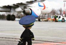 Распродажа Уральских авиалиний! Билеты со скидками до 50% на полеты между Москвой и городами Сибири!