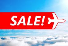 Скидка 750 рублей на билеты Аэрофлота, S7 Airlines, Utair и Уральских авиалиний по любым направлениям!