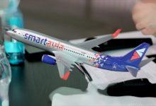 Большая распродажа от Smartavia: Миллион билетов по России от 990 рублей, включая все лето!